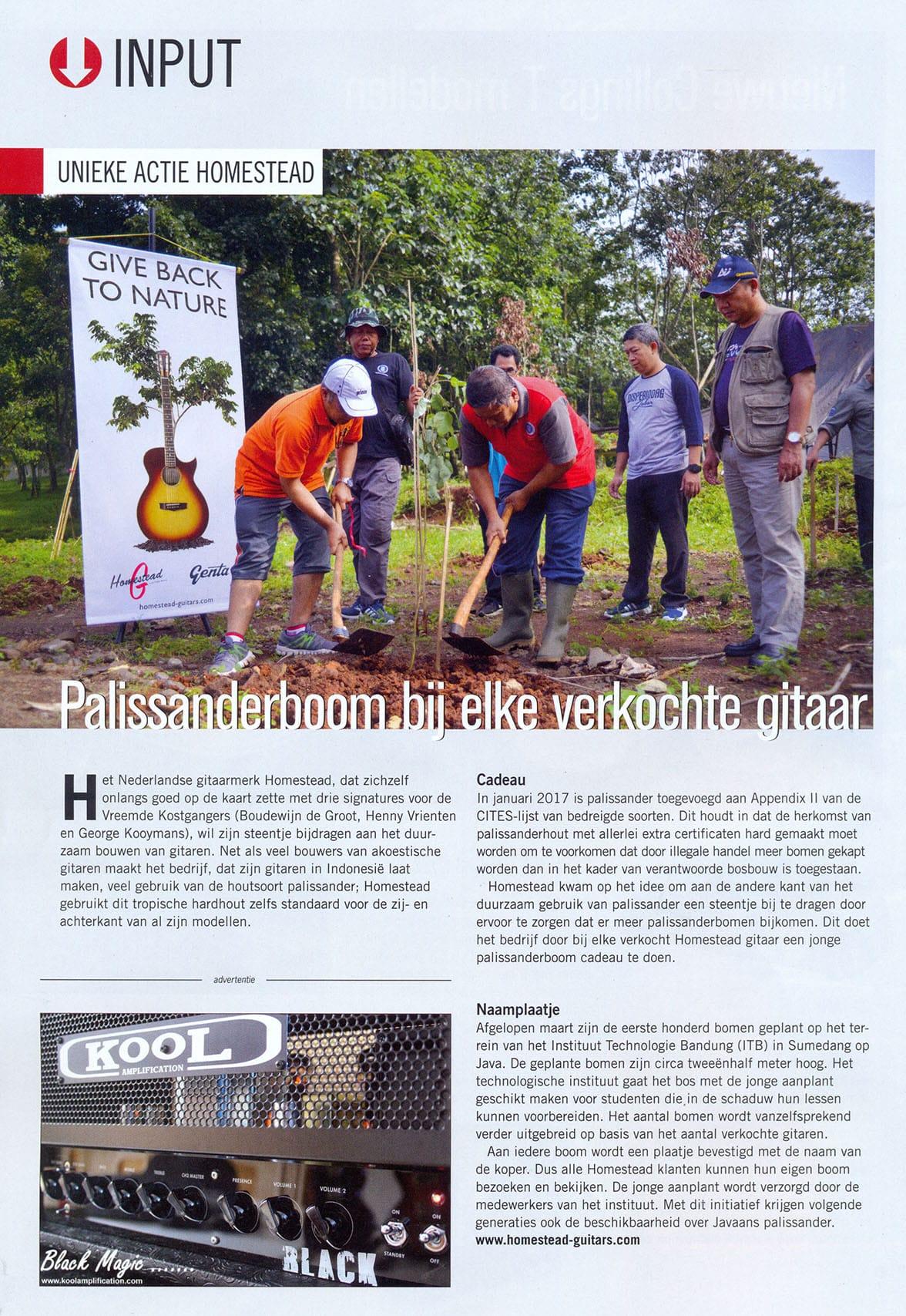 Палисандровое дерево за каждую купленную гитару. Журнал «Гитарист», май 2018 г
